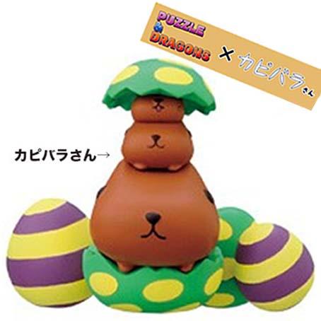 パズドラ×カピバラさん☆コレクションフィギュア カピバラさん グッズの画像