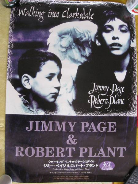 jimmy page robert plant poster