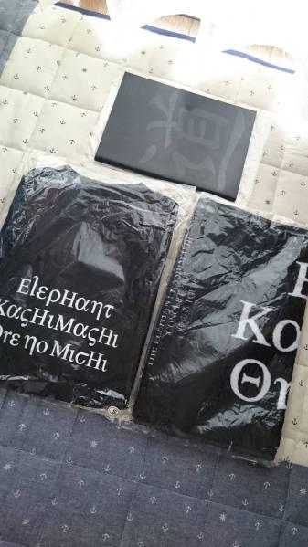 エレファントカシマシ★2003年俺の道ツアーグッズ/パンフTシャツ