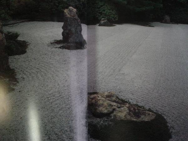 ◆京の名庭/横山健蔵写真集/淡交社◆ 古書_画像2