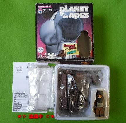 絶版★PLANET OF THE APES 猿の惑星キューブリック メディコム③_画像1