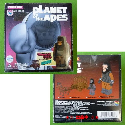 絶版★PLANET OF THE APES 猿の惑星キューブリック メディコム③_画像3
