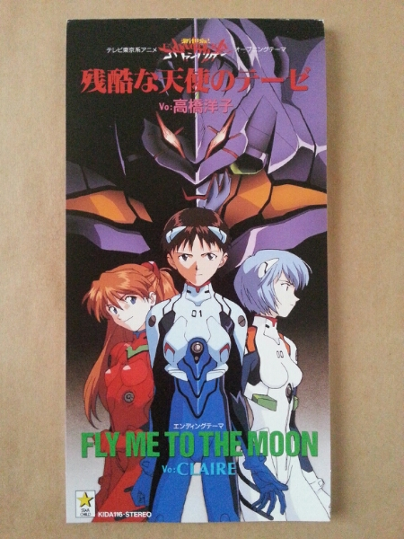 evangelion zankoku na tenshi no thesis Se trata de la versión completa del primer opening del anime neon genesis evangelion: zankoku na tenshi no evangelion - a cruel angel's thesis.