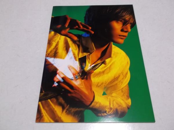 ○ 加藤和樹 【 2009 ツアーパンフ Shining Road 】美品♪