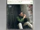 【新品CD】弾き語りフォーユー/小原孝 千と千尋の神隠し タイタニック トーク