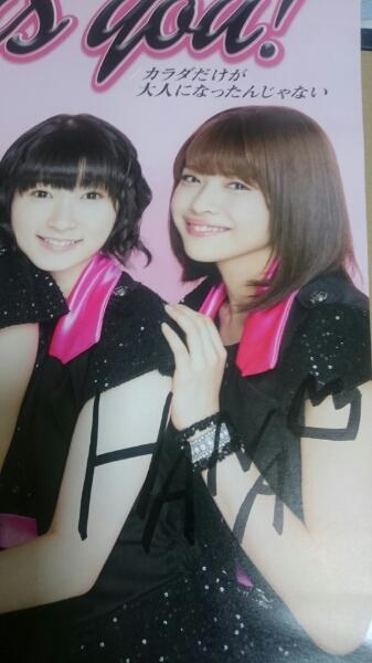 NEXT YOU Juice=Juice HANA 金澤朋子 サイン入りポスター ライブグッズの画像