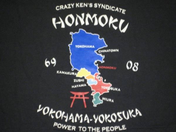 クレイジーケンバンド ハマスカTEE Tシャツ Lサイズ ofブラック 横浜 CKB 横山剣 69 CrazyKenBand クレイジーケン スーヴェニール 777 本牧