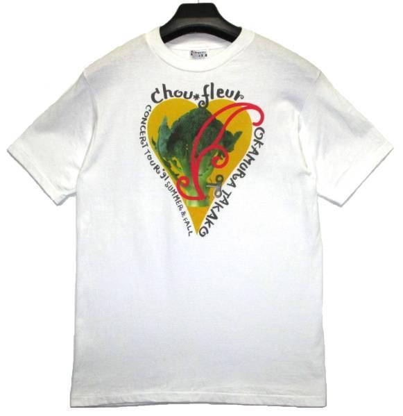 91年 岡村孝子 あみん Tシャツ Chou fleur ツアー HANES L USA製