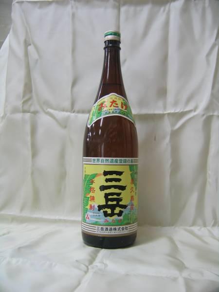 芋焼酎 三岳1800ml 6本セット