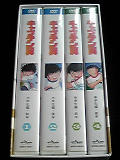 キャプテン翼 DVD-BOX 生産限定特別版 帯付き 希少 レア 1-4巻_画像3