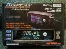 デイトナ バイク 自動車 バッテリーチャージャー 充電器 91875