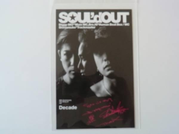 非売品◆SOUL'dOUT◆ポストカード◆新品