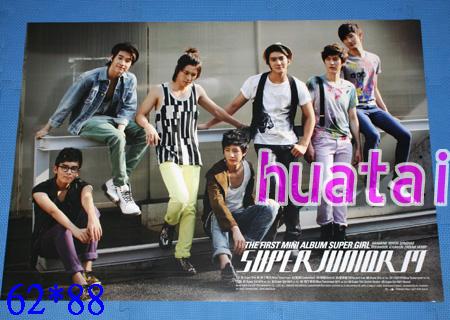 Super Junior M スーパージュ SUPER GIRL 告知ポスター