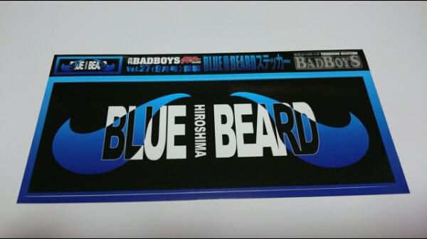 暴走族ステッカー BAD BOYS BLUE BEARD 湘南爆走族 グッズの画像