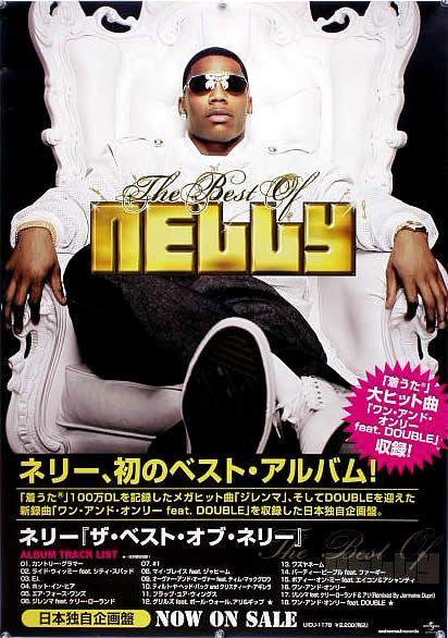 NELLY ネリー B2ポスター (1E16002)