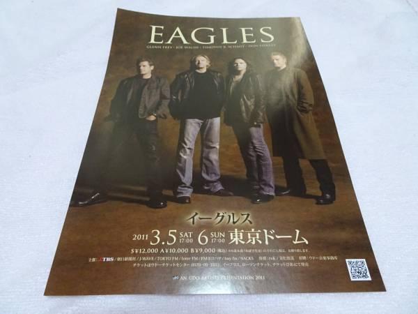 ■イーグルス Eagles ライヴ告知チラシ 2011 東京ドーム