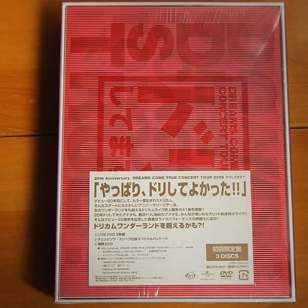 新品【20th Anniversary DREAMSCOMETRUECONCERT】初回 ドリカム ライブグッズの画像