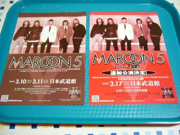MAROON5 2008年来日公演チラシ2種☆マルーン5☆即決