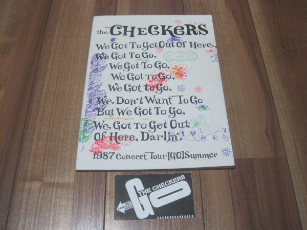 チェッカーズ 1987 CONCERT TOUR GO SUMMER パンフ 藤井フミヤ ライブグッズの画像