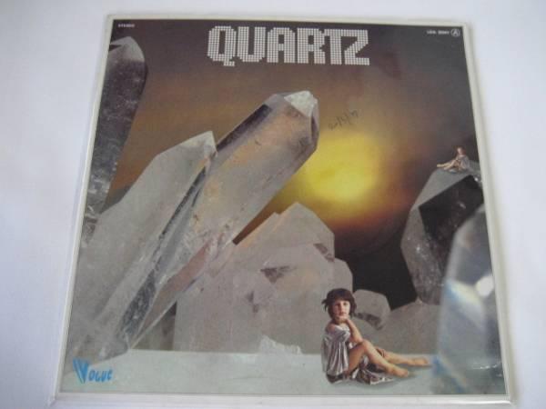 ☆Quartz/Quartz☆仏COSMIC DISCO傑作!