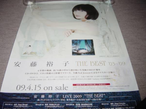 ★送料、筒代込【安藤裕子 THE BEST 03-09】告知ポスター