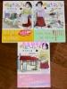 初版◆明日もコトコト 全3巻(完結) 犬上すくね◆バンブーコミックス 竹書房