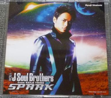 【0001】 三代目J Soul Brothers SPARK 今市隆二 ソロアングル DVD