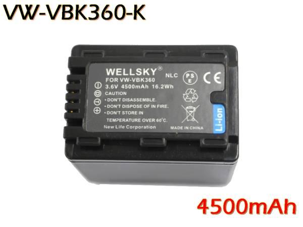 Panasonic VW-VBK360 VW-VBK360-K 互換バッテリー 残量表示可能 純正品と同じよう使用可能 HDC-TM85 HDC-TM45 HDC-TM25_純正品と同じよう使用可能