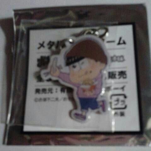 おそ松さん ばくだん焼 トド松 メタルチャーム グッズの画像