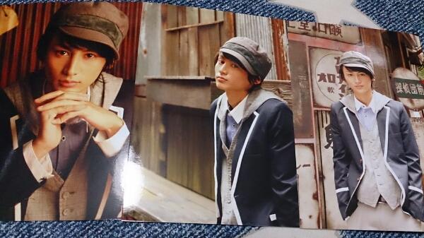佐藤永典 生写真 ブロマイド 3枚セット