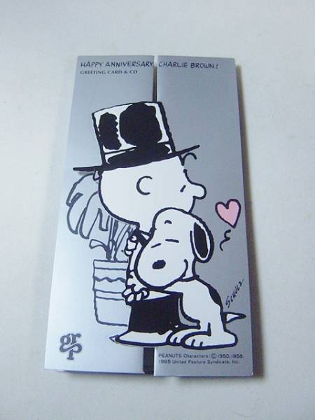 8cmCD チャーリーブラウン&スヌーピー スペシャルミニアルバム グッズの画像