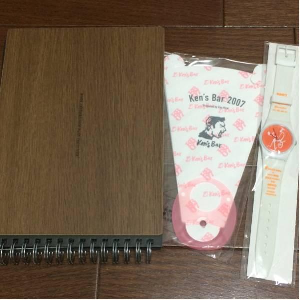 平井堅 Ken's Bar2007 扇子 腕時計 10周年アルバム 激レア ライブグッズの画像