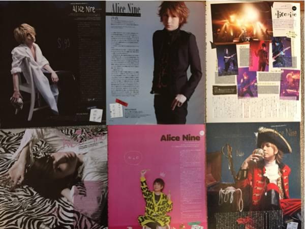 Alice Nine☆雑誌切り抜き11P☆ヒロト、将、虎、沙我、Nao