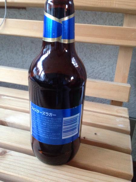 フォレスターズ ラガー ビール 空き瓶 355ml オーストラリア_画像2