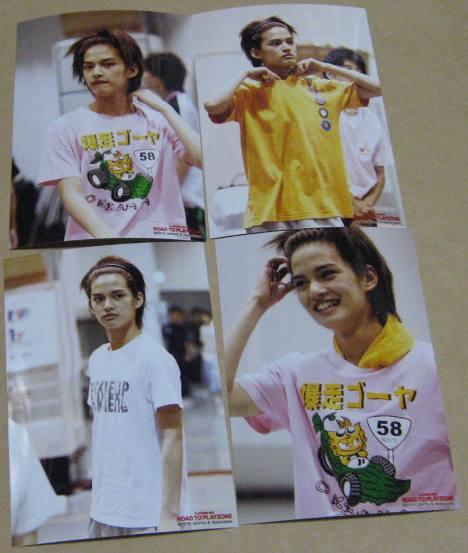 中山優馬 PLAYZONE2010写真4枚A 新品未開封