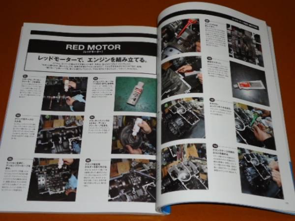Z1000 J、レストア、オーバーホール 検 Z1、Z2、MKⅡ、Z1000 R S1、エディ ローソン、AMA スーパーバイク、整備、分解、カワサキ、旧車_画像2