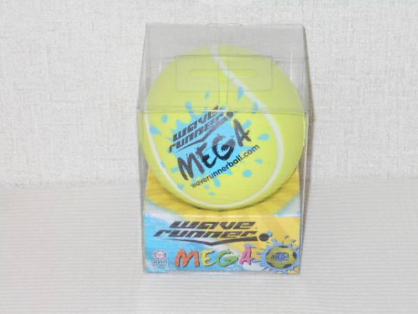 イーストパール★wave runner MEGA テニスボール 約9cm_画像1