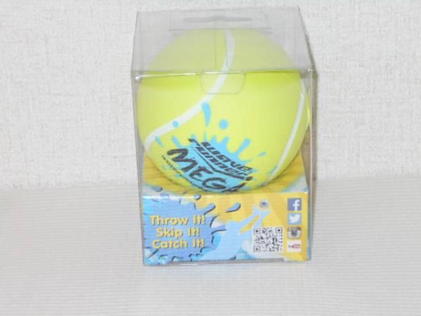 イーストパール★wave runner MEGA テニスボール 約9cm_画像2