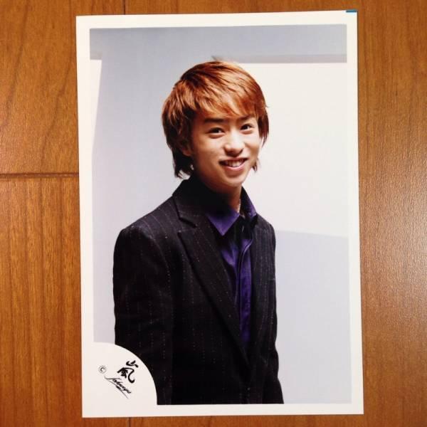 即決¥1500★嵐 公式写真 2034★櫻井翔 茶髪 スーツ 嵐ロゴ