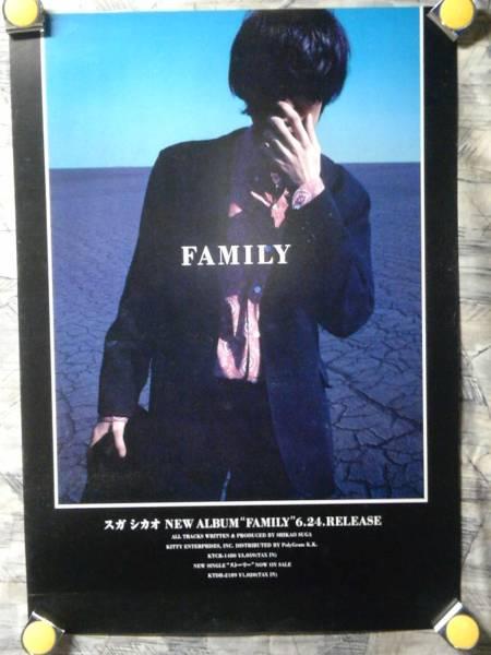 p6【ポスター/B-2】スガシカオ/'98-FAMILY/難有