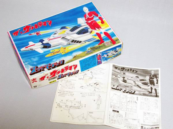★ Rare The Ultraman Super Murdock Plastic Box + α