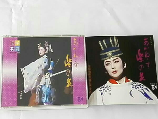 宝塚歌劇雪組公演・実況 万葉ロマン あかねさす紫の花