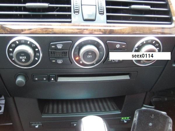 BMW 5 series E60/61 sedan Touring Wagon aluminium AC ring