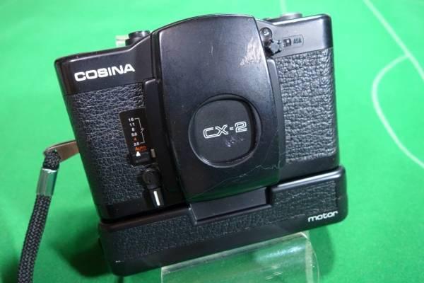 ▼希少COSINA CX-2 ワインダー付 LOMO LC-Aオリジナルモデル!!!▼