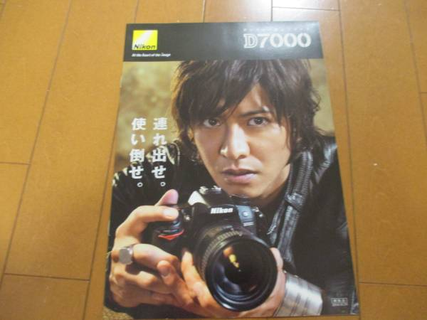 A5996カタログ*ニコン*D7000*2010.10発行15P