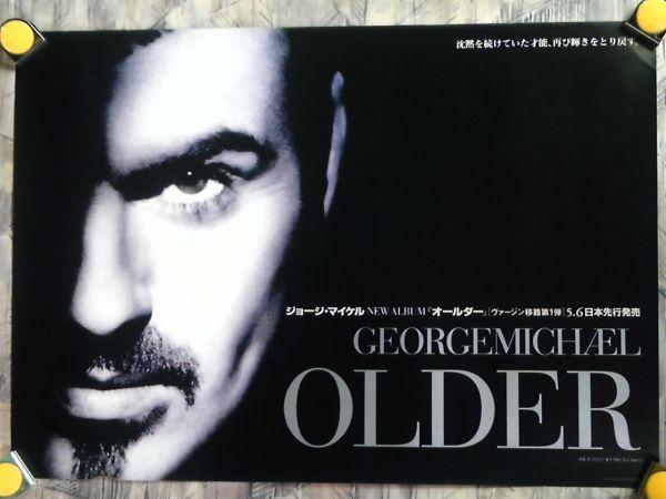 p9【ポスター/B-2】ジョージ マイケル/George Michael/'96/非売