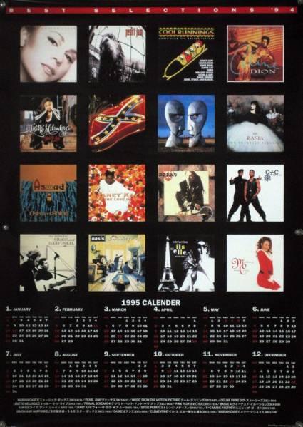 BEST SELECTIONS `94 SONY ソニー B2ポスター (3E003)