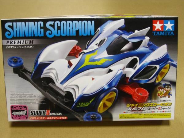 送料350円◆シャイニングスコーピオン/プレミアム_画像1