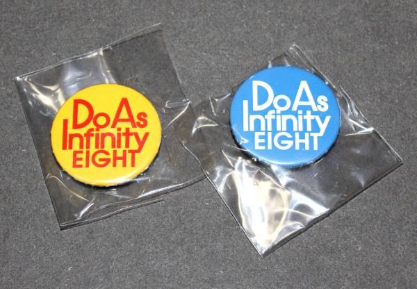 Do As Infinity [EIGHT] 缶バッジ 2種セット 伴都美子