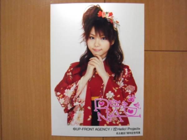 2008/6/1【田中れいな】ハロショ名古屋店7周年記念サイン生写真